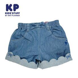 (30%OFF SALE)KP(ケーピー) デニムスカラップショートパンツ-4201(ブルー)【100cm|110cm|120cm|130cm】【メール便OK】KP(ニットプランナー)