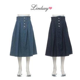 (SALE 30%OFF)【夏】 LINDSAY(リンジィ) 前ボタンデニムロングスカート-2109【160cm〜165cm】【宅配便】