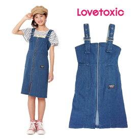 (2019春夏)ラブトキシック(LOVETOXIC)フロントジップジャンパースカート-1327【140cm 150cm 160cm】【宅配便】