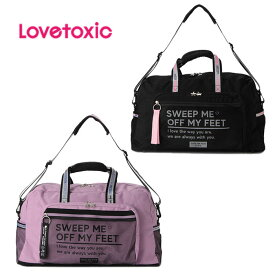 ラブトキシック(LOVETOXIC)ロゴテープボストンバッグ(容量45L)-3441【FREE】【宅配便】