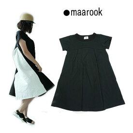 (20%OFF SALE)maarook(マルーク)天竺レースワンピース-5074【110cm〜140cm】【宅配便】