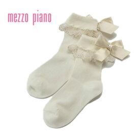 mezzo piano(メゾピアノ)レースリボンソックス-3427【13cm〜18cm】【メール便OK】