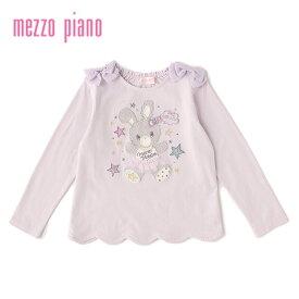 【秋】mezzo piano(メゾピアノ)ウサギレースTシャツ-3221【110cm|120cm|130cm|140cm】【メール便OK】