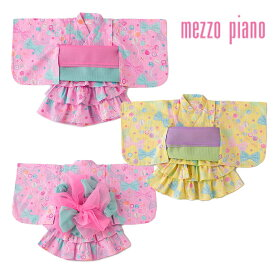 (SALE 30%OFF)【夏】mezzo piano(メゾピアノ)飴リボン柄浴衣ドレス-2610【90cm|100cm】【宅配便】
