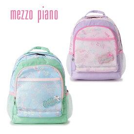 (20ss)mezzo piano(メゾピアノ)キャンディパステルカラーリュック-1406【トドラー】【宅配便】
