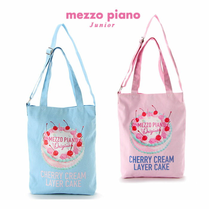 mezzopiano junior(メゾピアノジュニア)ケーキプリント2WAYトートバッグ-1414【FREE】【宅配便】