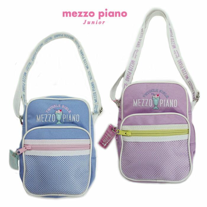 mezzopiano junior(メゾピアノジュニア)スウィート&ロゴ刺繍入り縦型ショルダーバッグ-1412【FREE】【宅配便】