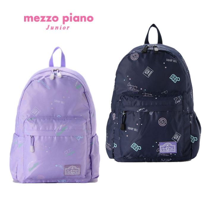 mezzopiano junior(メゾピアノジュニア)ランダムロゴリュック-1422【FREE】【宅配便】