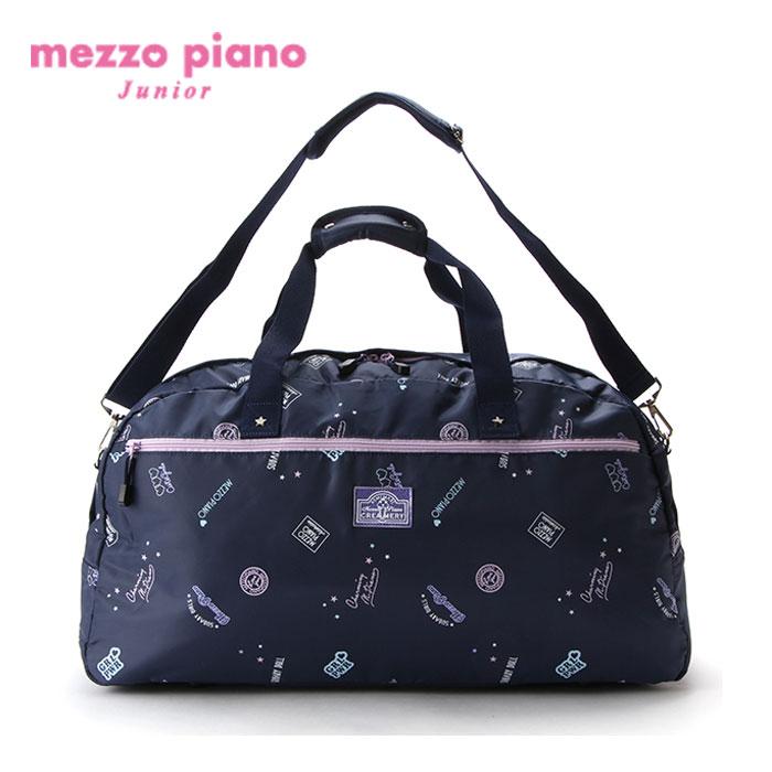 【送料・代引手数料無料】mezzopiano junior(メゾピアノジュニア)ロゴプリントボストンバッグ-1423【FREE】【宅配便】