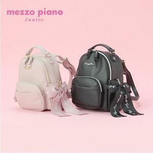 mezzopiano junior(メゾピアノジュニア)ロゴリボンチャームつきリュック-1407【ジュニア用】【宅配便】