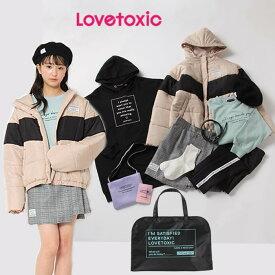 【予約商品】ラブトキシック(lovetoxic)【2021福袋】(9千円税別)10点セット【140cm-160cm】【送料無料対象外】