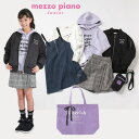 【予約商品】【送料無料】メゾピアノジュニア(mezzo piano junior)【2021福袋】(1万2千円税別) Bセット 6点セット【…