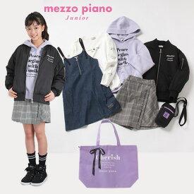 【予約商品】【送料無料】メゾピアノジュニア(mezzo piano junior)【2021福袋】(1万2千円税別) Bセット 6点セット【140cm-165cm】