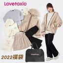 【予約商品】ラブトキシック(lovetoxic)【2022福袋】(9900円税込)8点セット【130cm-160cm】【送料無料対象外】