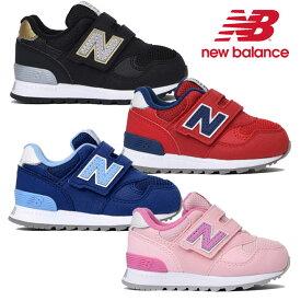 7a8c2f5b4aaad 【正規品】New Balance(ニューバランス)FS313スニーカー【14〜16.5cm