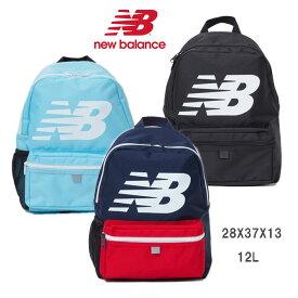 da4bbfb1b1556 【正規品】New Balance(ニューバランス)ジュニアロゴバックパック(リュック)