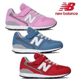 (SALE)【正規品】New Balance(ニューバランス)YV996スニーカー【CDB/CLC/CRD】【17〜24cm】【宅配便】