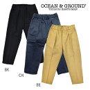 OCEAN&GROUND(オーシャン&グラウンド)ワークパンツ-7003【100cm〜140cm】【宅配便】