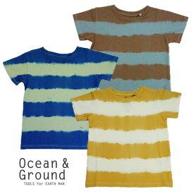 【SALE30%OFF】OCEAN&GROUND(オーシャンアンドグラウンド)ジュニアタイダイボーダーTシャツ-6164【150cm・160cm】【メール便OK】