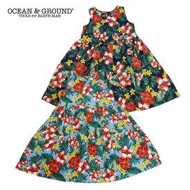 【SALE30%OFF】OCEAN&GROUND(オーシャンアンドグラウンド)シーアイランドサマードレス(ハイビスカス柄)-7604【100cm〜140cm】【メール便OK】