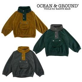 OCEAN&GROUND(オーシャン&グラウンド)フリースアノラックプルオーバー-6215【80cm〜140cm】【宅配便】