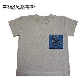 (SALE 30%OFF)OCEAN&GROUND(オーシャン&グラウンド)デニム コースターTシャツ-6164【150cm|160cm】【メール便OK】