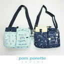 【SALE30%OFF】pom ponette junior(ポンポネットジュニア)ドット柄ペットボトルショルダー-1424【宅配便】