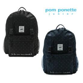 (SALE 30%OFF)pom ponette junior(ポンポネットジュニア)外ポケット取り外し2WAYドットリュック-4407【F】【宅配便】