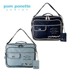 【送料・代引き手数料無料】【秋】pom ponette junior(ポンポネットジュニア)パスケースつきドット3WAYバッグ-3416【F】【宅配便】