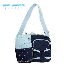 (SALE 30%OFF) pom ponette junior(ポンポネットジュニア)ペットボトルケース付ショルダーバッグ-1415【コン】【宅配便】