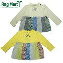 【春】RagMart(ラグマート)柄切替長袖Tシャツ-1030【80cm|90cm|95cm】【メール便OK】