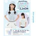 【販売中】ポンポネットジュニア2017サマーセットパック(pom ponette junior)【宅配便】