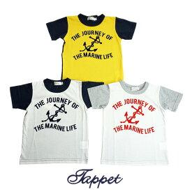 【50%OFF】【SALE】Tappet(タペット)マリンプリント半袖Tシャツ-5056【90〜150cm】【メール便OK】