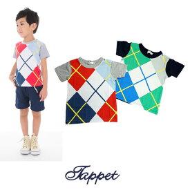 【50%OFF】【SALE】Tappet(タペット)アーガイル柄半袖Tシャツ-5089【90〜150cm】【メール便OK】
