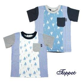 【SALE30%OFF】Tappet(タペット)ヨットプリントストライプ半袖Tシャツ-5182【110cm|120cm|130cm|140cm|150cm】【メール便OK】