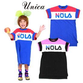 (50%OFF SALE)UNICA(ユニカ)NOLAワンピース-0164【100cm 110cm 120cm 130cm 140cm】【メール便OK】