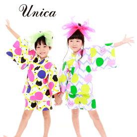 (40%OFF SALE)UNICA(ユニカ)にゃんこ柄甚平-1811【95cm〜115cm】【メール便OK】