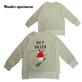 252ff73c6edc5 (SALE 30%OFF)Wonder apartment(ワンダーアパートメント)裏毛スキーくま