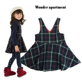 (SALE 30%OFF)Wonder apartment(ワンダーアパートメント)チェックジャンパースカート-4019【100cm|110cm|120cm|130cm】【宅配便】