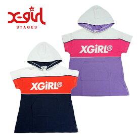 (30%OFF SALE)【夏】X-girl Stages(エックスガールステージス) 切替ロゴパーカーワンピース-2326【90cm|100cm|110cm|120cm|130cm|140cm】【メール便OK】