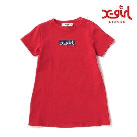 (30%OFF SALE)X-girl Stages(エックスガールステージス) ボックスロゴ半袖ワンピース(アカ)-1305【90cm|100cm|110cm|120cm|130cm|140cm】【メール便OK】