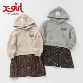 (20aw)X-girl Stages(エックスガールステージス)総柄プリーツドッキングパーカーワンピース-3315【120cm|130cm|140cm】【宅配便】