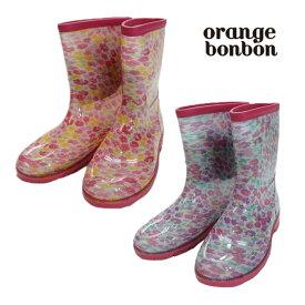 オレンジボンボン(orange bonbon) ミニフラワー柄ロングレインシューズ-1513【22cm〜23cm】中敷き付き【宅配便】