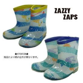 ザジーザップス(ZAZZY ZAPPS)はたらくクルマ柄レインシューズ(中敷き付き)-1551【14cm〜19cm】【宅配便】