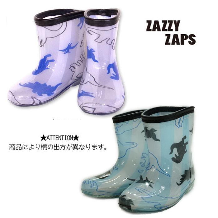 ザジーザップス(ZAZZY ZAPPS)ストライプダイナソー柄レインシューズ-1553【14cm〜19cm】【宅配便】