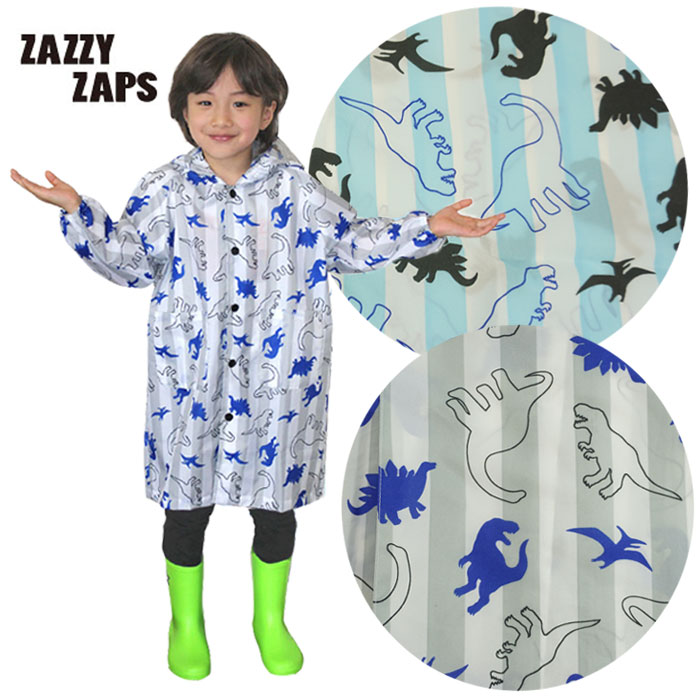 ザジーザップス(ZAZZY ZAPPS)ストライプダイナソー柄レインコート-1852【110cm〜130cm】【メール便OK】