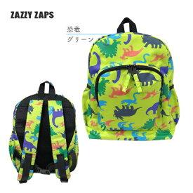 ザジーザップス(ZAZZY ZAPPS)恐竜柄リュック-1351【M】【宅配便】
