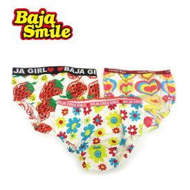 【メール便送料無料】Baja Smile(バハスマイル)3柄ガールズショーツ