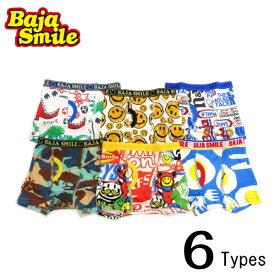 【メール便送料無料】Baja Smile(バハスマイル)6柄ボクサーパンツ パンツ インナー 子供服 下着 95 100 110 120 130 140