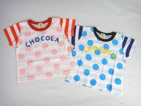 chocola(ショコラ)ドット&ボーダー半袖Tシャツ【メール便可能】